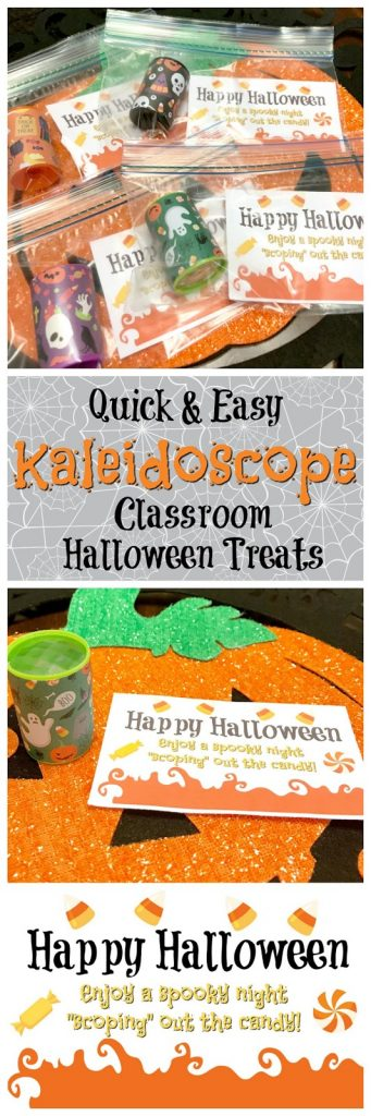 Kaleidoscope printable, printable for kaleidoscope halloween treats, easy classroom non candy treats for Halloween, Halloween non candy handout, last minute classroom treats for Halloween